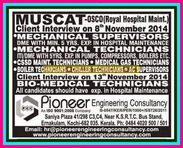 Muscat OSCO Royal Hospital Maint Job Vacancies - Gulf Jobs