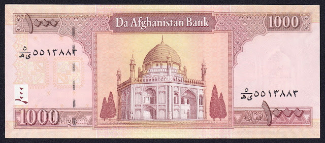 Afghanistan money currency 1000 Afghanis banknote 2008 Ahmad Shah Durrani mausoleum in Kandahar city