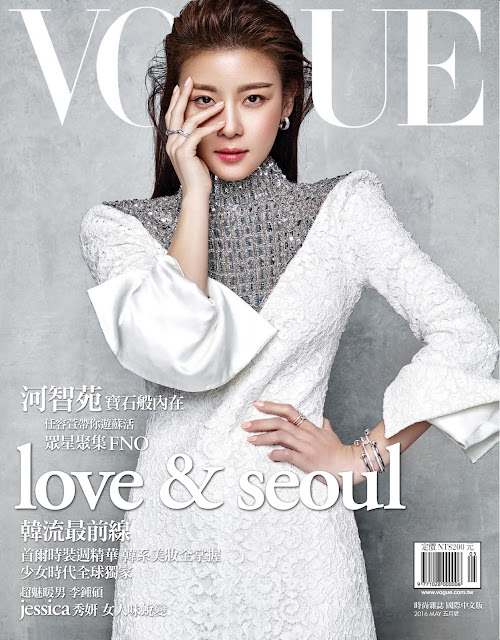Actress, @ Ha Ji Won for Vogue Taiwan May 2016