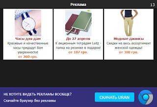 Видео-реклама (попап) на бесплатных сайтах narod.ru