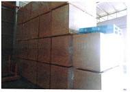 Undername export kayu lapis-SVLK