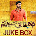 Subrahmanyapuram Audio Songs Jukebox