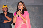 Savitri Movie Song launch photos-thumbnail-11