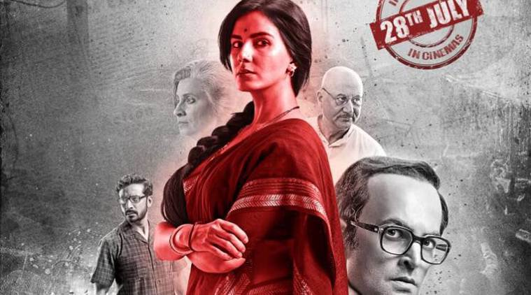 Bollywood movie Indu Sarkar Box Office Collection wiki, Koimoi, Indu Sarkar Film cost, profits & Box office verdict Hit or Flop, latest update Budget, income, Profit, loss on MT WIKI, Bollywood Hungama, box office india