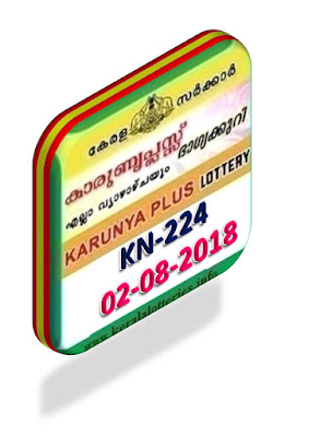 kerala lottery result from keralalotteries.info 02/08/2018, kerala lottery result 02.08.2018, kerala lottery results 02/08/2018, KARUNYA PLUS lottery KN 224 results 02/08/2018, KARUNYA PLUS lottery KN 224, live KARUNYA PLUS   lottery KR-224, KARUNYA PLUS lottery, kerala lottery today result KARUNYA PLUS, KARUNYA PLUS lottery (KN-224) 02/08/2018, KN 224, KN 224, KARUNYA PLUS lottery KN224, KARUNYA PLUS lottery 02.08.2018,   kerala lottery lottery results, lotteries results, keralalotteries, kerala lottery, result kerala   KARUNYA PLUS-lottery-result-today- result today, kerala lottery results today, today kerala lottery result, KARUNYA PLUS lottery KARUNYA PLUS lottery result today, KARUNYA PLUS lottery KN-224,   KARUNYA PLUS lottery results today, kerala lottery results today KARUNYA PLUS, kerala lottery online result, gov.in, picture, kerala  lottery draw, kerala lottery results, kerala kerala kerala lottery result live, kerala lottery bumper result, keralastate lottery today, kerala lottare, KARUNYA PLUS,  lottery result KARUNYA PLUS kerala lottery PLUS today, kerala lottery KARUNYA PLUS today result, kerala lottery result, lottery today, lottery result PLUS lottery today, today lottery KARUNYA PLUS lottery results, draw result, kerala lottery online   today   result, , buy kerala result, today KARUNYA PLUS image, images, pics purchase, lottery result, kerala lottery today, kerala lottery online lottery results, kl result, yesterday kerala-lottery-results, keralagovernment, KARUNYA lottery   result today, 02.08.2018, kerala lottery result 02-08-2018, kerala lottery result 02-08-2018, kerala lottery result KARUNYA PLUS, www.keralalotteries.info-live- today KARUNYA PLUS, KARUNYA PLUS lottery result today,  lottery result, KARUNYA PLUS lottery yesterday, pictures kerala lottery, kerala kerala lottery online buy, KARUNYA keralalotteryresult, today kerala lottery result KARUNYA PLUS, kerala lottery result, kerala lottery result live, kerala lottery result today