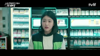 Sinopsis He is Psychometric Episode 3 Part 4