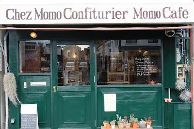 長野県松本市の手作りコンフィチュール専門店 Chez Momo