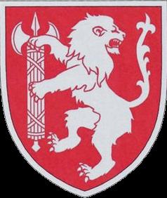 Нарукавна емблема Західного територіальне управління ВСП