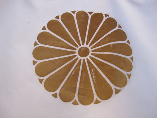 Japanese chrysanthemum symbol