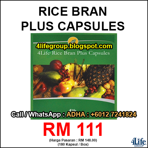 4Life Rice Bran Plus Capsules