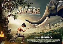 Junglee (Information, story and response)