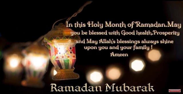Ramadan-Kareem-2017-Images