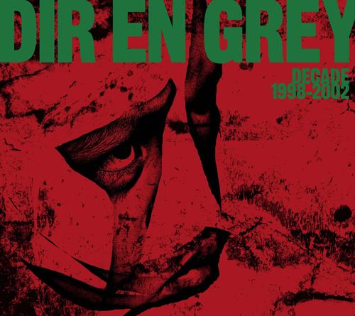 Dekade 1988 1998: DIR EN GREY Downloads: Álbuns