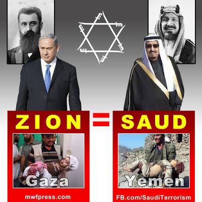 Resultado de imagen de Irán es el país terrorista por excelencia.