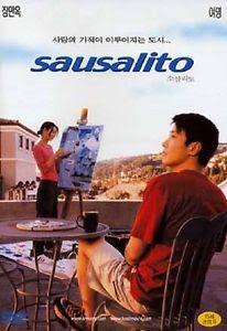 Sausalito (2000) อยากให้รักกลับมา ณ ที่นี้อีกครั้ง