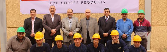 وظائف خالية فى شركة مصر للمنتجات النحاسيه عام 2021