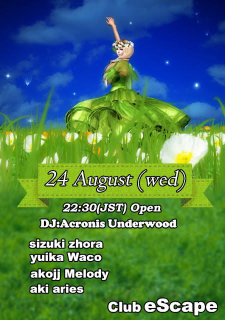 *.¸.*´ ★ Next show is August 24★ `*.¸.*