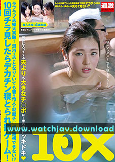 Cheating-Wife-in-Hot-Spring-Chinese-Sub_www.watchjav.download