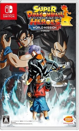 Game Super Dragon Ball Heroes: World Mission