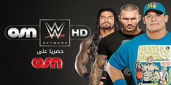 تردد قناة او اس ان مصارعة على النايل سات 2015 - OSN WWE Network HD