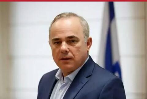 Israel energy minister