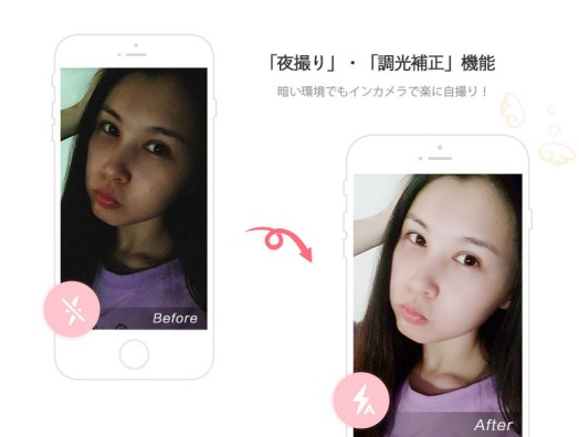 Aplikasi Foto Editor Android BeautyPlus
