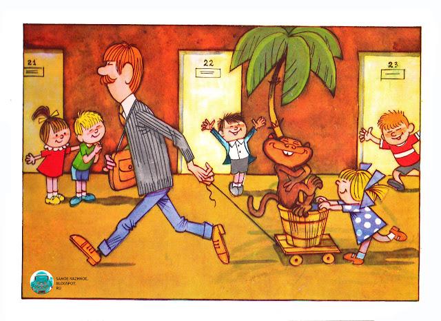 Советская детская литература список. Вера и Анфиса иллюстрации Чижикова. Вера и Анфиса в поликлинике Успенский Чижиков. Как Вера и Анфиса в поликлинику ходили СССР.