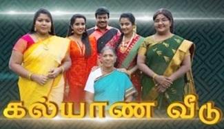 Kalyana Veedu 21-10-2020 Tamil Serial