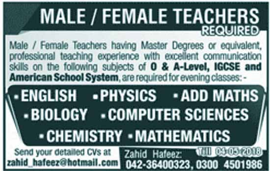 Latest Private Jobs as Teacher in Lahore for English, Physics, Biology, Computer, Chemistry, Math