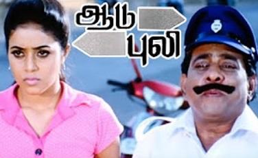 Aadu Puli | Aadu Puli movie scenes | Aadhi proposes his love to Poorna | Poorna makes fun of Aadhi