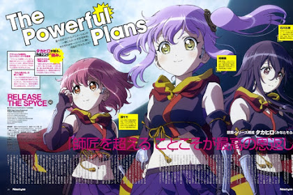 Download Anime Dragon Crisis Release The Spyce (Episode 1 - 10) Subtitle Indonesia X265