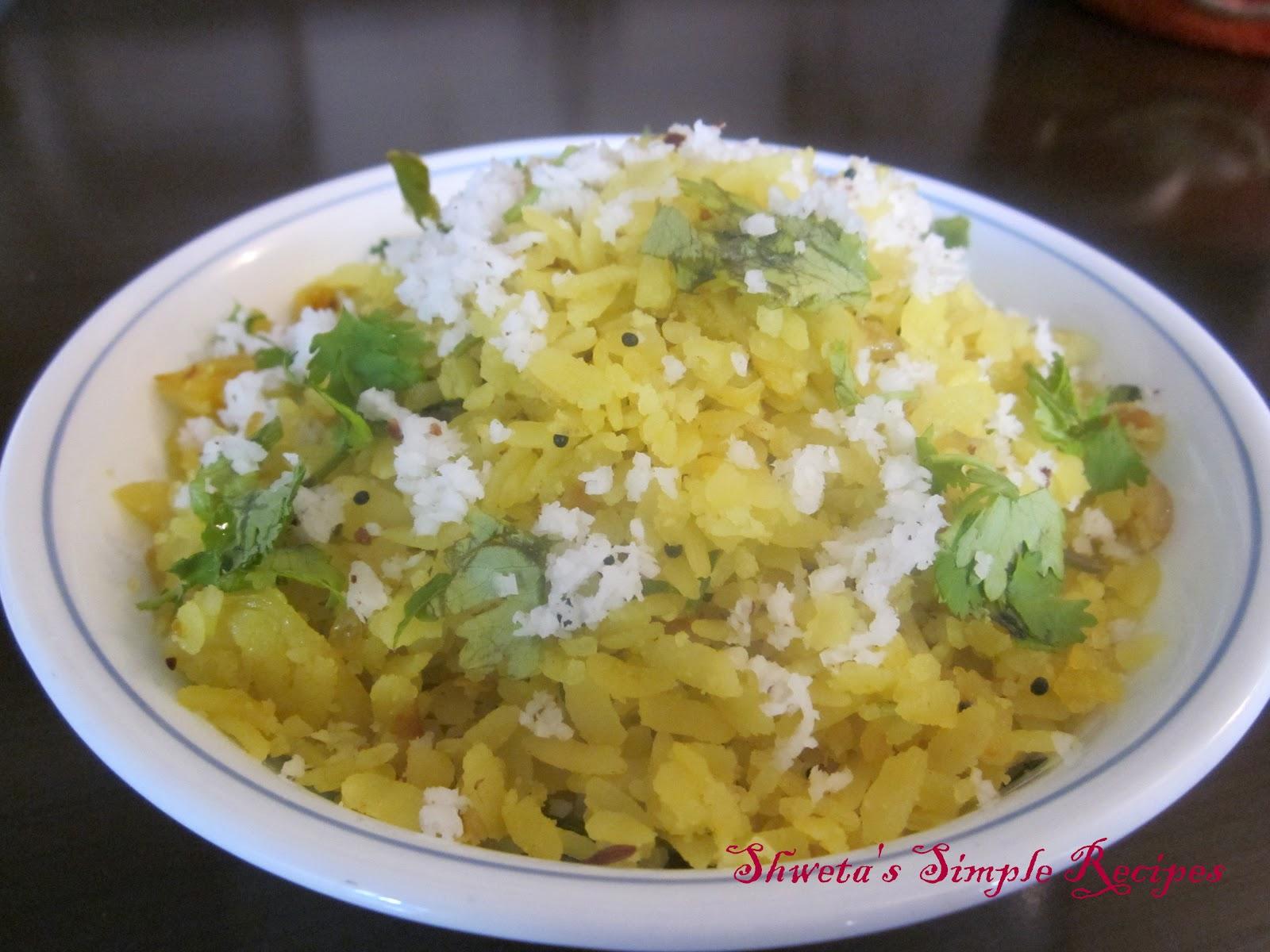 Various Cake Recipes In Marathi: Shweta's Simple Recipes: Batata Poha