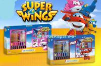 Logo Amadori ti regala subito il Set Scuola Super Wings
