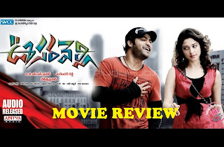 Oosaravelli Review -3/5