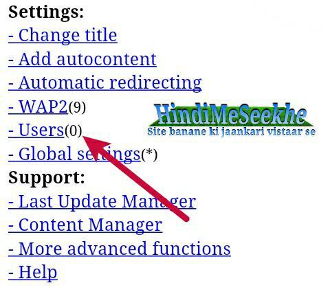 Wapka-website-users-option