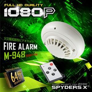 火災報知器型カメラ スパイカメラ スパイダーズX (M-948) 1080P 暗視補正 動体検知 リモコン操作 64GB内蔵
