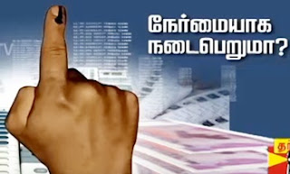 Special News: Will Elections be held Free & Fair..? | Thanthi Tv