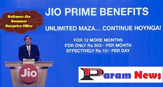 Reliance-Jio-Summer-Surprise-Offer
