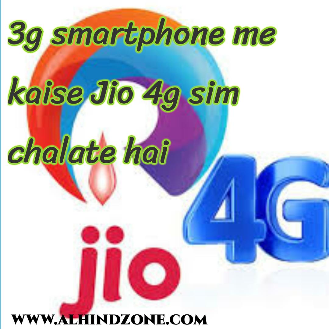 Phone kharidna hai to abhi kharidiye market value se 40 kam rate par amazon se mi a2 6gb 40 less use this link copy paste open any browser or apne sapno ka phone le jaye httpsamznto2dgfjdt - 5 2