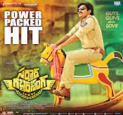 Sardar GabbarSingh Power Packed hit Posters-thumbnail-5