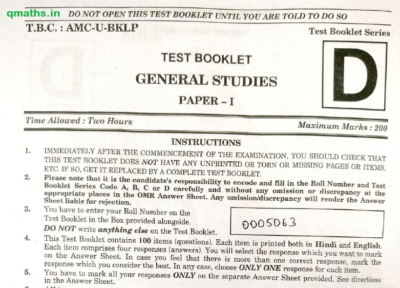 Csat paper 2 download