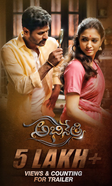 Abhinetri telugu movie latest Poster