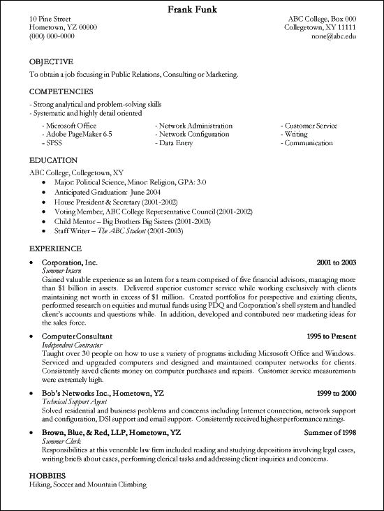 resume examples 2019 for students