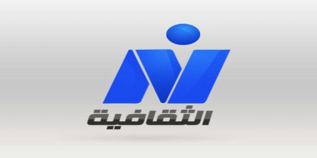 تردد قناة النيل الثقافية - Nile Culture tv channel frequency