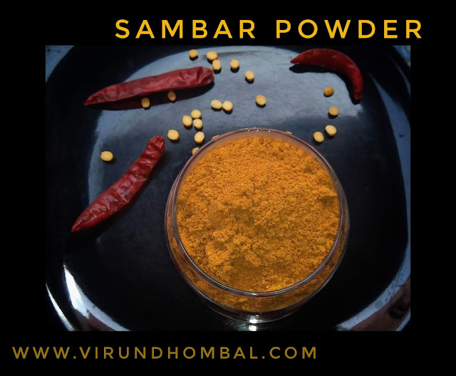 Sambar Powder - Homemade Sambar Podi  - Sambar powder - perfect homemade sambar powder with few basic ingredients in your kitchen. My mom is an expert in preparing homemade spice powders for kuzhambu varieties. This is also my mom's recipe. My mom taught me that fresh ingredients are all you need to make a good sambar powder. Plus, roasting the spices right before powdering gives the sambar powder more flavour. So  always try to use fresh spices for sambar powder.