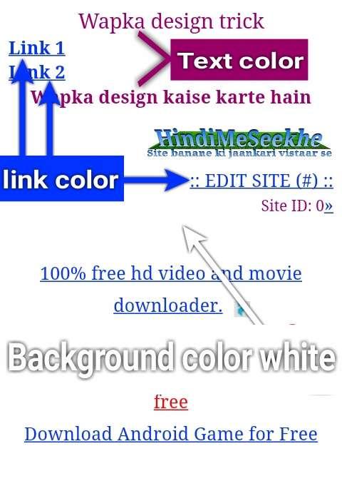 Wapka-website-default-design