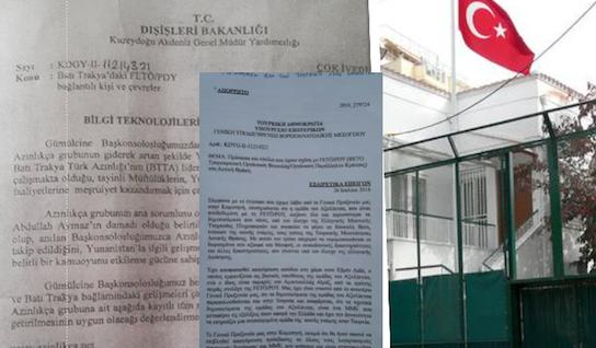 Το τουρκικό προξενείο της Κομοτηνής φακελώνει Έλληνες πολίτες!