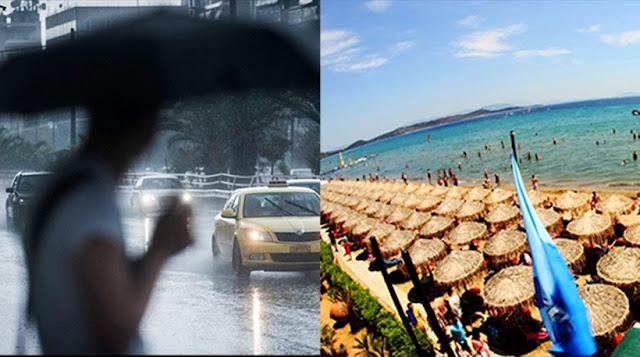 Θα μας τρελάνει ο καιρός! Βροχές και καταιγίδες αύριο – Μίνι καύσωνας το σαββατοκύριακο