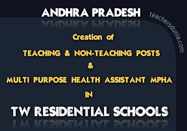 AP-TW-Residential-Schools-Creation-of-Teaching-and-Non-Teaching-Posts
