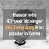 Reason why 43-year old singer Im Chang Jung is so popular in Korea